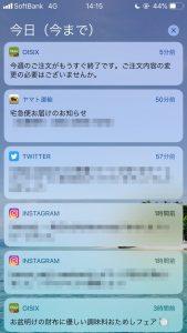オイシックス アプリ