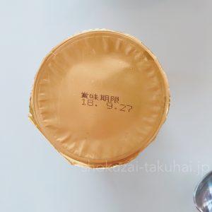 生活クラブ レビュー 口コミ