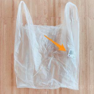 生活クラブ ピッキング袋 ビニール袋 リサイクル 回収