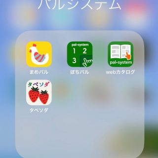 パルシステム アプリ