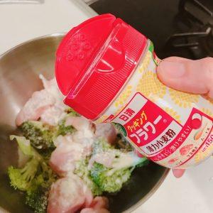 ブロッコリーとお肉をカットして小麦粉をまぶす