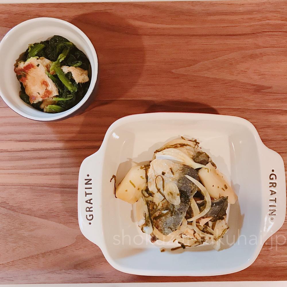 パルシステム 我が家の常備菜セット ブログ レビュー