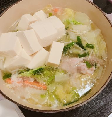 ④最後に豆腐を入れる